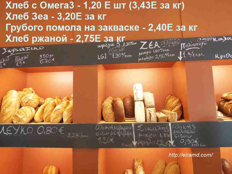 Какие виды хлеба в Греции