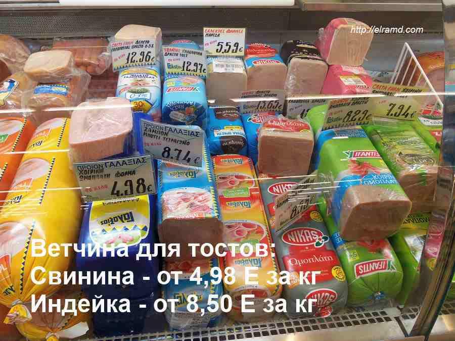 Колбасные изделия в Греции