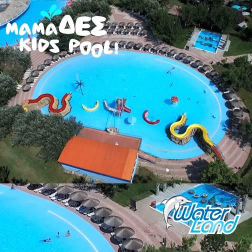 Аквапарк в Салониках: детский бассейн