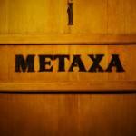 Метакса — греческий бренди