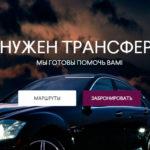 Индивидуальный трансфер в Греции с Hellenic Taxi