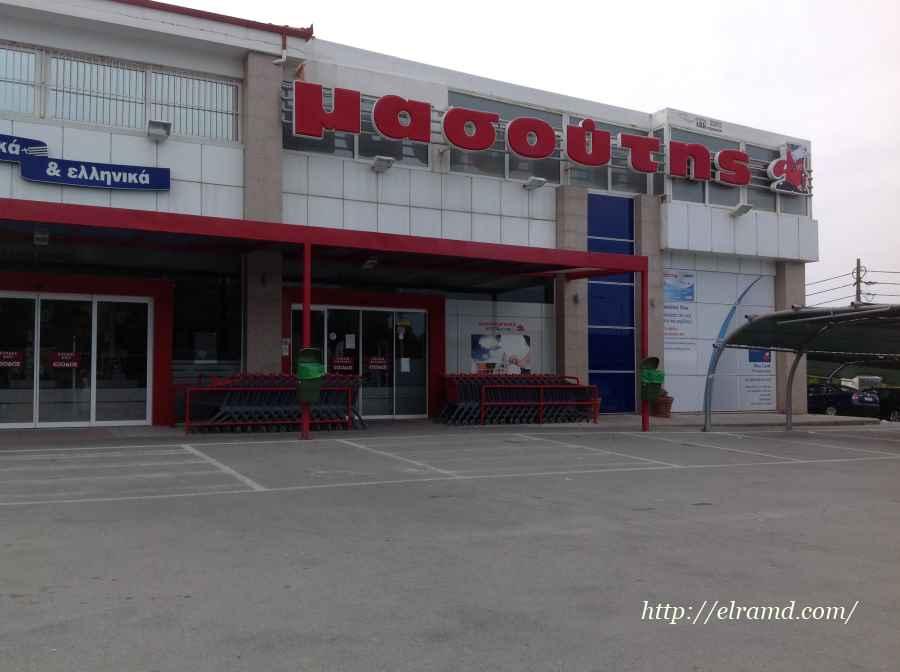 Супермаркет Масутис в Сивири