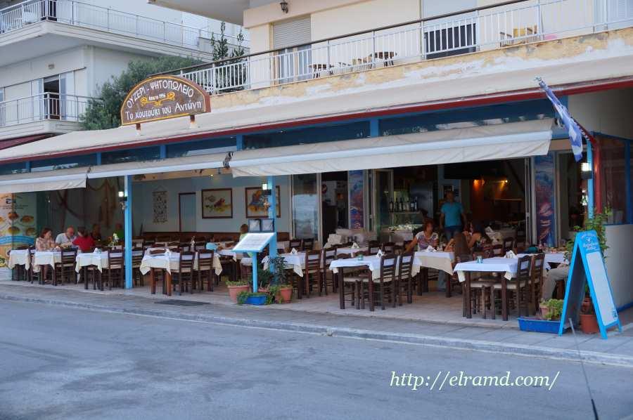 Прекрасный греческий ресторан