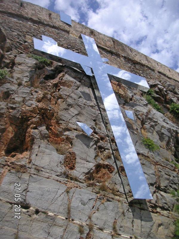 Зеркальный крест
