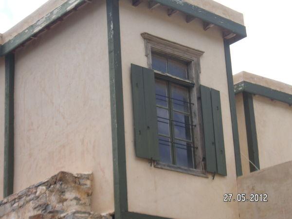 Дом турецкого периода