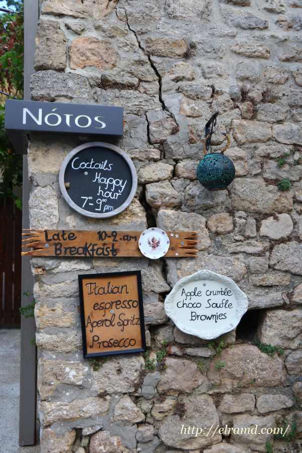 Украшения домов в Афитосе