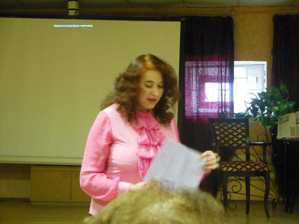Марина Бреднева