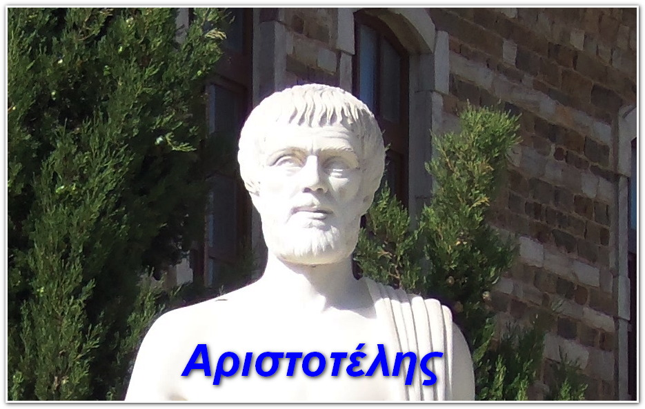 plato and aristotle essay Aristotle vs plato essays there are many similarities between plato and  aristotle's views on human virtue, but each have adequate differences that make  each.