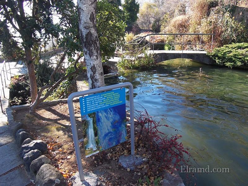 Бассейны и мостики Парка Водопадов