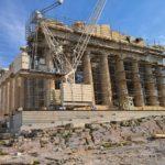 Афинская сказка в осенней Греции