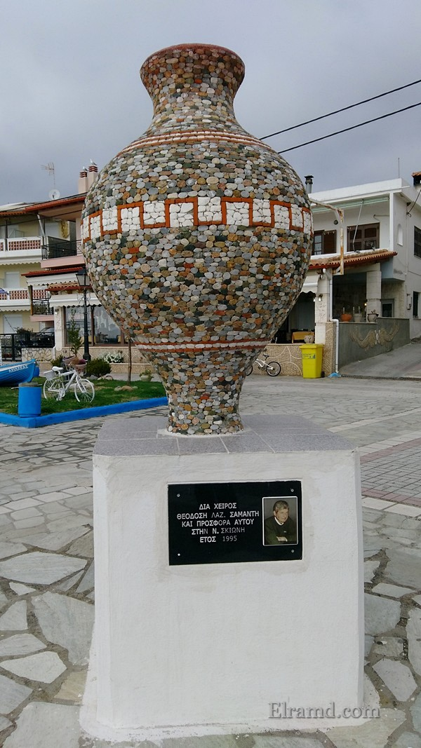 Каменная ваза, Неа Скиони