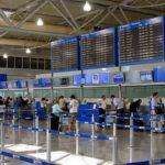 Таможня Греции: что можно ввозить и вывозить, а что нельзя?