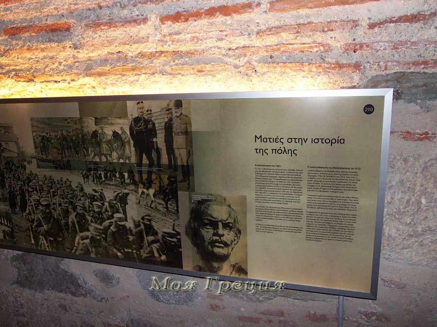 Моменты истории города и людей