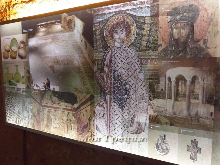 История христианства в Салониках