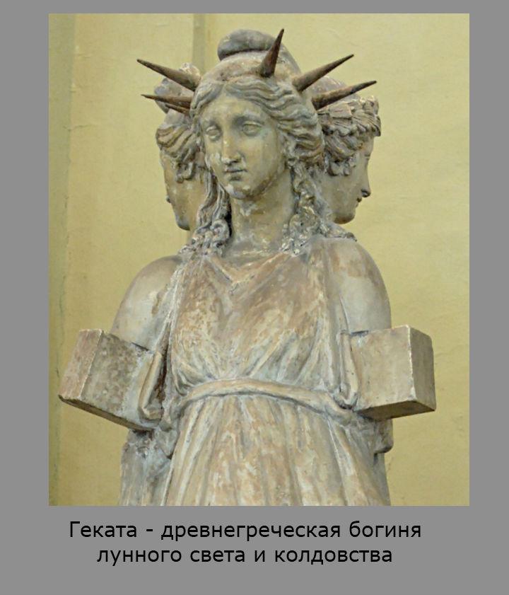 Женские имена древнегреческой мифологии