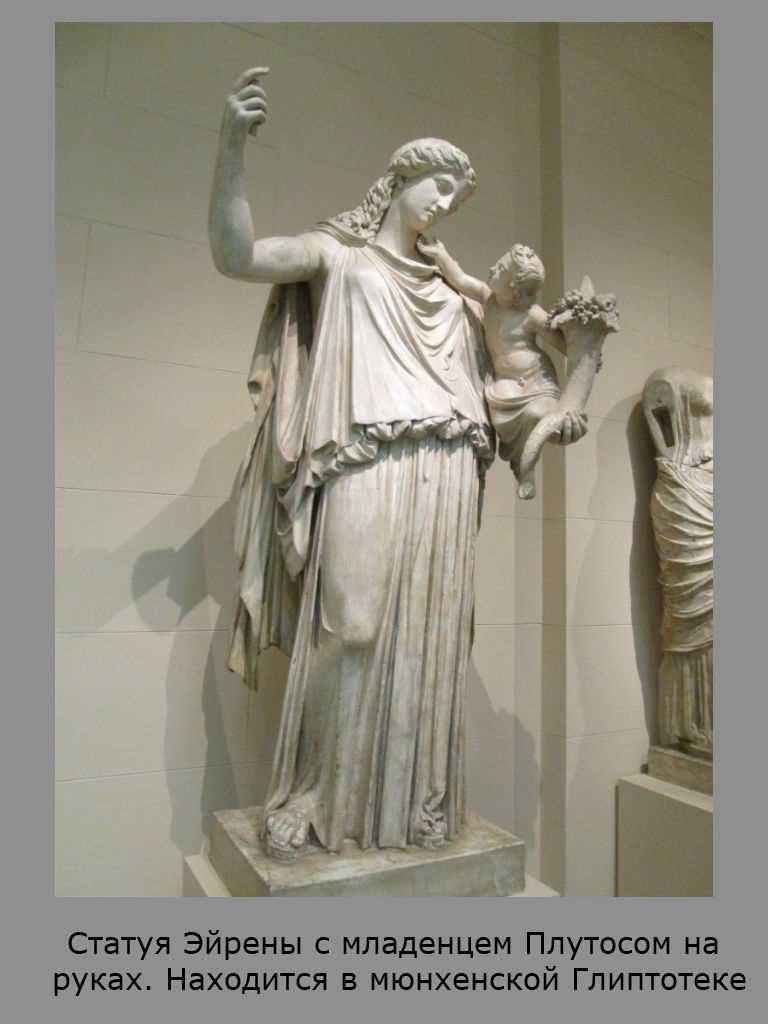 Греческая богиня мира Ирини
