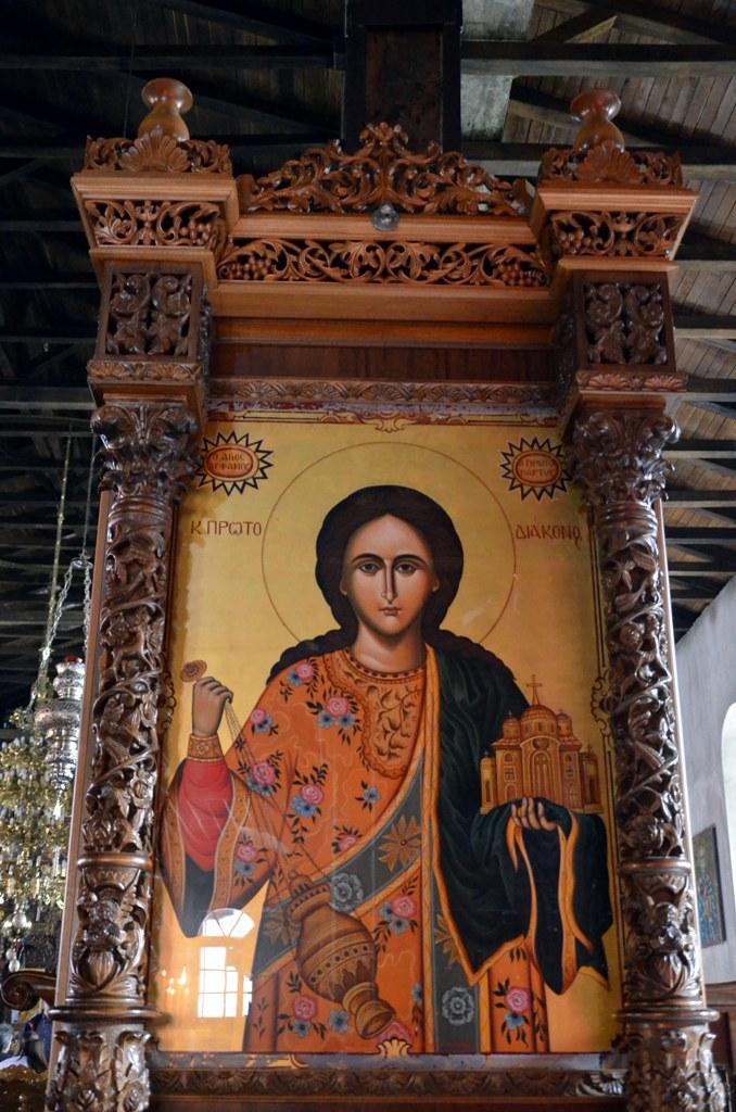 Лик Святого Стефана