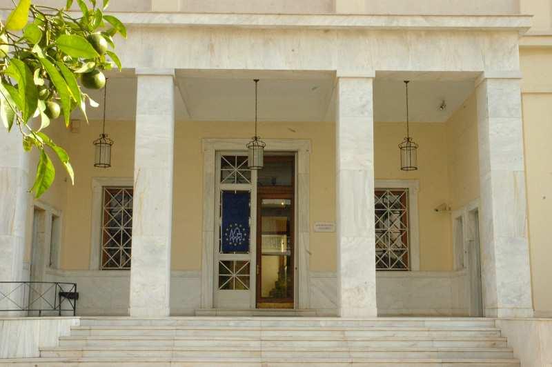 Пирейский археологический музей