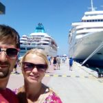 Круиз по греческим островам: дневник Екатерины Романовой