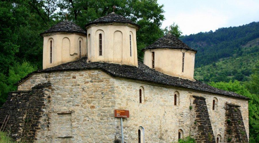 Монастырь Зермас, Коница