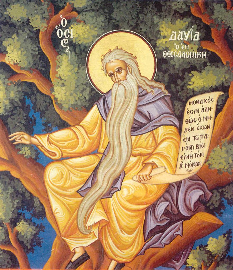 Святой Давид Солунский