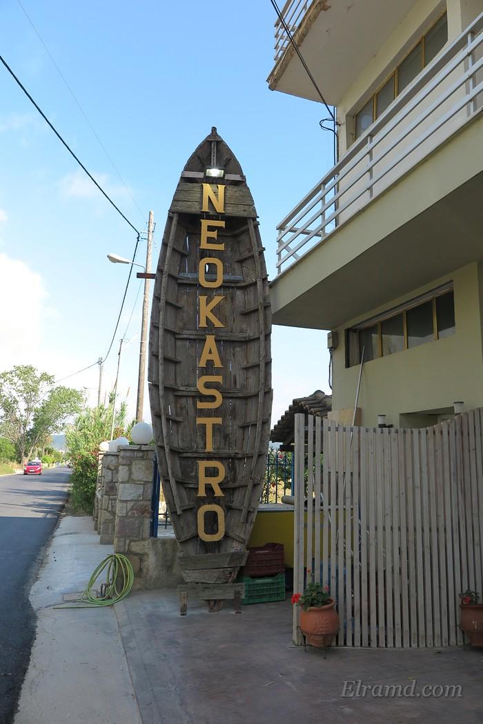 Вывеска таверны, сделанная из лодки