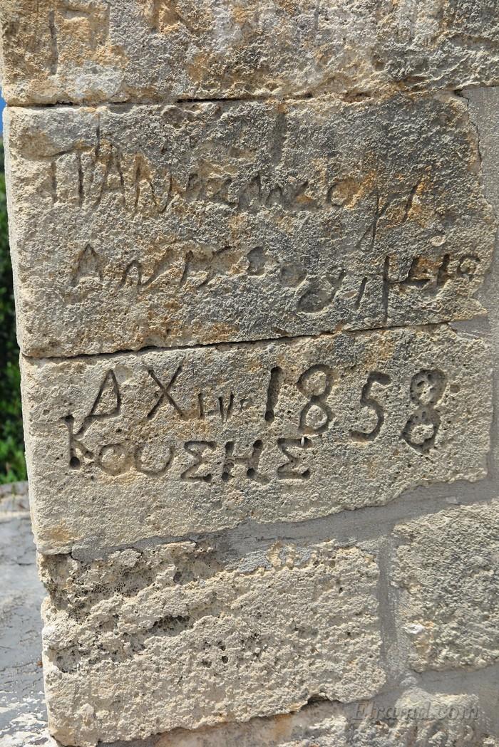 Автографы 1858 года
