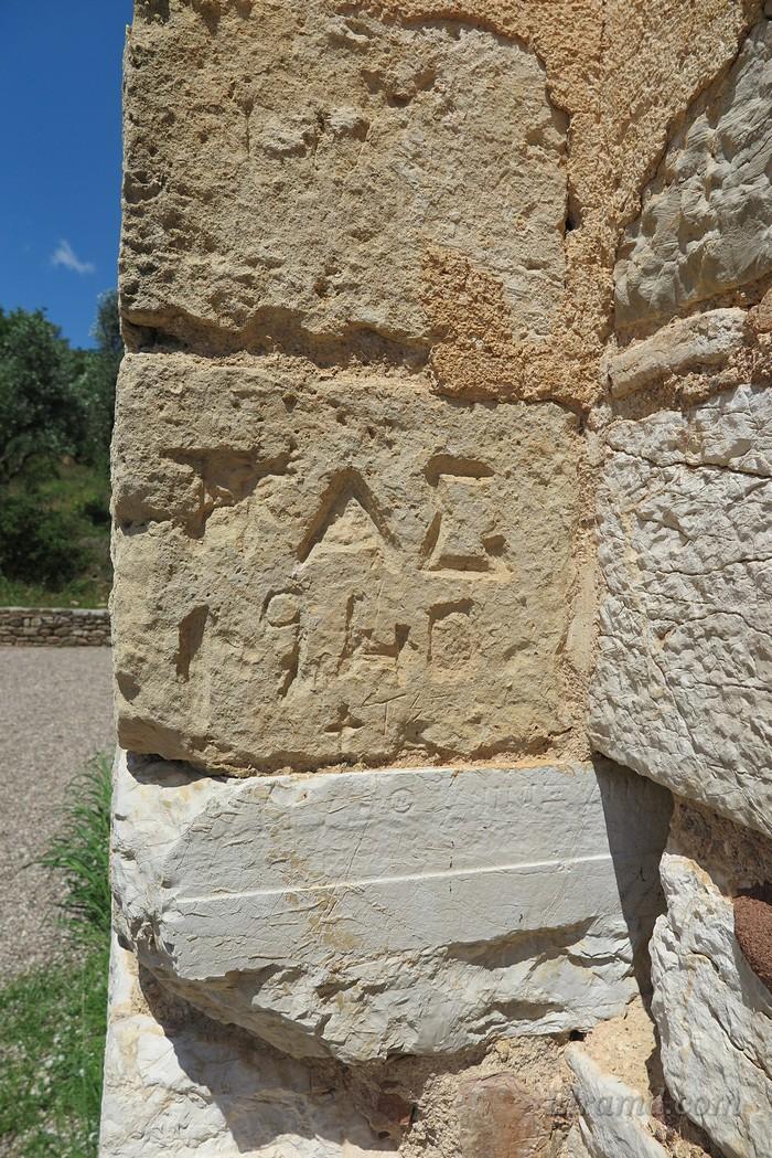 Имена у входа в храм