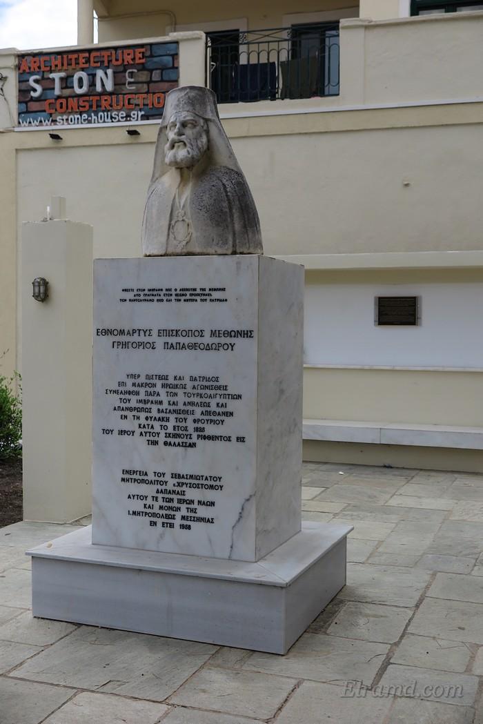 Памятник Григорию Папафеодору