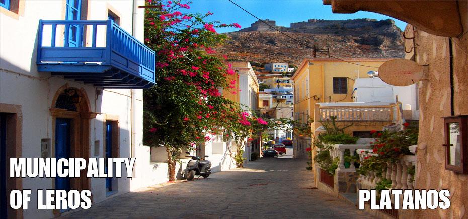 Платанос, столица Лероса
