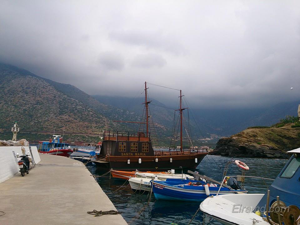 Прогулочное судно SantaMaria