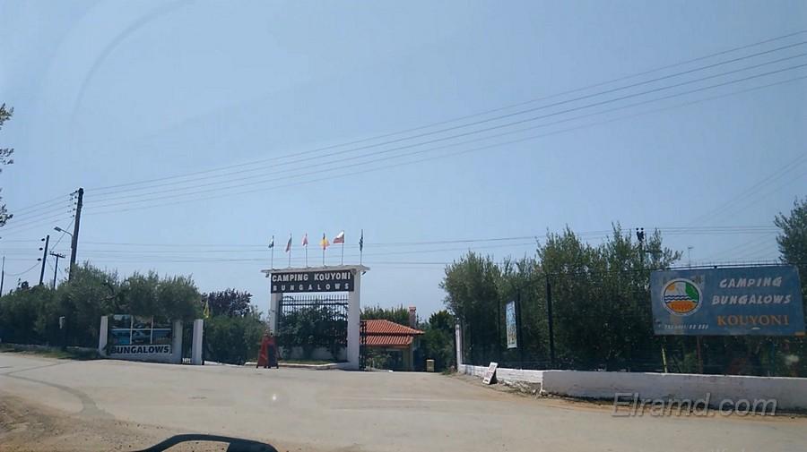 Въезд в кемпинг Kouyoni, Геракини
