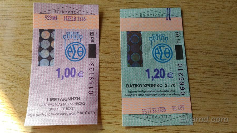 Билеты на одну и на две поездки