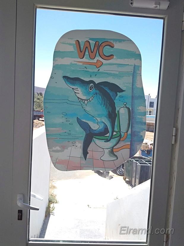Веселая акула охраняет туалет