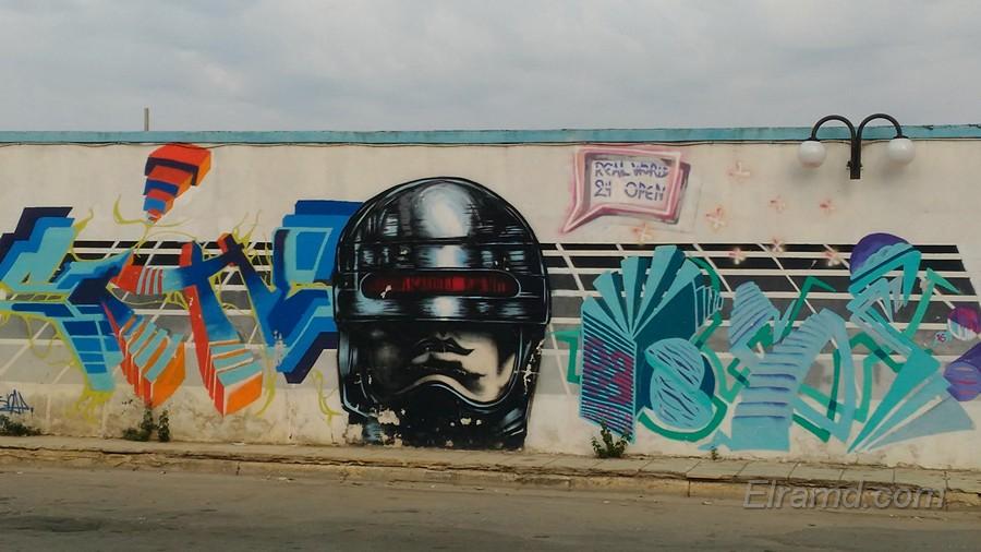 Граффити на стадионе в Неа Муданья - робокоп
