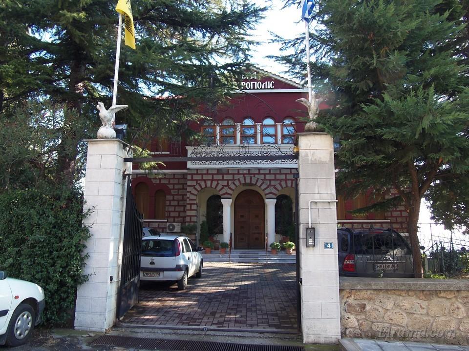 Здание Новой Митрополии Эдессы
