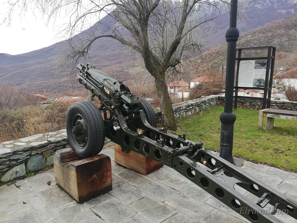 Пушка Первой Мировой, Аетохори