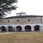 Монастырь Архангела Михаила, Аридея, Пелла