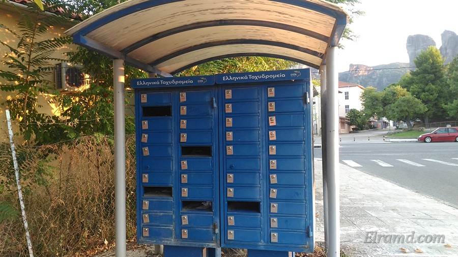 Греческие почтовые ящики