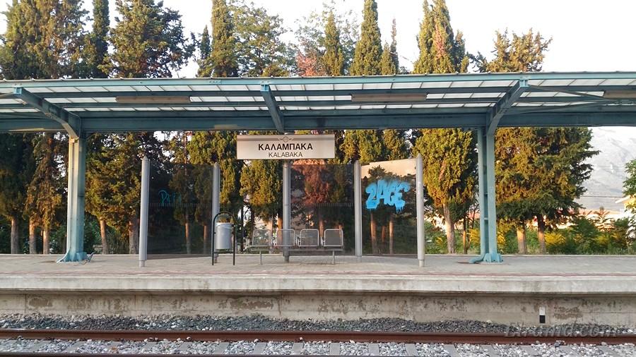 Перрон станции Каламбака