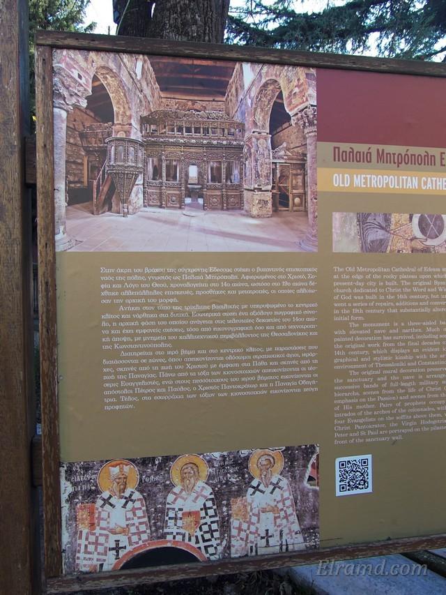 Информационный стенд у храма Успения Богородицы