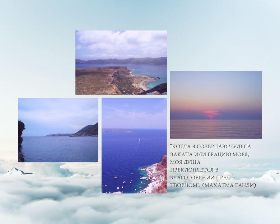 Насладиться закатом на Крите