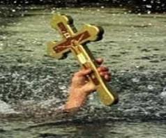 Греция: Крещение в 2015 году