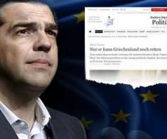 Даёшь реформы, или театр абсурда по-гречески