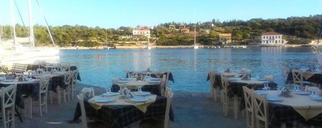 Кухня греческого острова Кефалония (Κεφαλονίτικη κουζίνα)