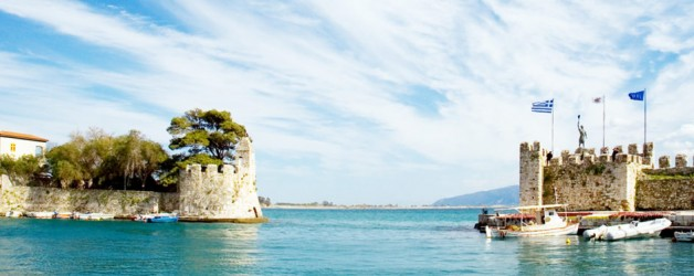 Континентальная Греция: 3 причины посетить Нафпактос