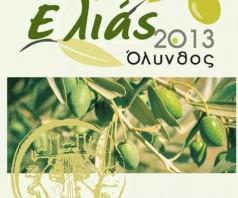 Сардины и оливки — угощайтесь!