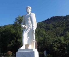 Парк Аристотеля и ригани
