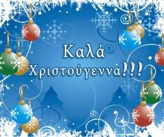Зимние ароматы счастливого Рождества